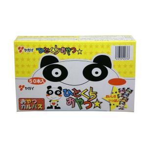 おやつカルパス 10円 50入【駄菓子】の関連商品6