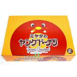 ヤングドーナツ 20入【駄菓子】|event-goods