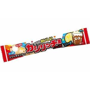 カジリッチョ 20本入【駄菓子】|event-goods|04
