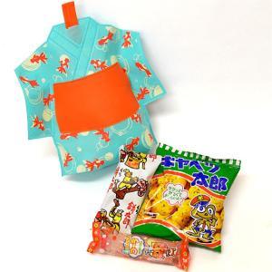 ラッピング袋入りお菓子詰め合わせ 浴衣(金魚柄) 1個|event-goods