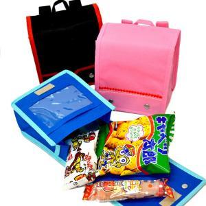 ランドセルバッグのラッピング袋入り お菓子詰め合わせ 1個|event-goods