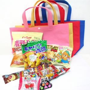 お菓子詰め合せ ランチバック入|event-goods