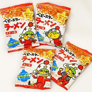 ベビースターラーメン、チキン30入【駄菓子】|event-goods