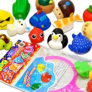 お風呂でうきうきすくい(おうちで/お家遊びシリーズ) event-goods