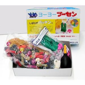 【箱入】ヨーヨーセット パッチン付 100入|event-goods