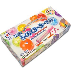 【箱入】らくらくヨーヨーセット 100入 event-goods