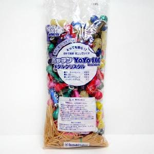 【袋入】メタルクリスタルヨーヨー パッチン付 100入|event-goods