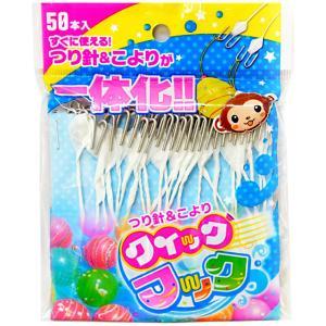 クイックフック(つり紙こより、つり金付/釣り金と釣り紙完成品) 50本入|event-goods