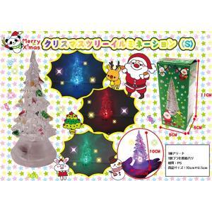 【光るおもちゃ】5色変化! 光るミニクリスマスツリー 1個