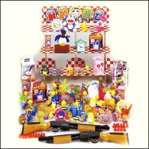 射的イベントセット ミニおもちゃ景品100個付【お祭り景品・縁日】|event-ya