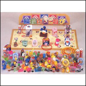 おもちゃ輪投げ[輪なげ・わなげ]遊び大会セット 【お祭り景品・縁日】|event-ya