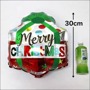 クリスマス風船 クリスマスプレゼント 45cm