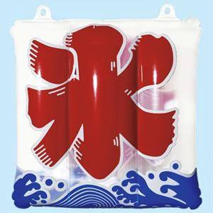 ビニールPOPバルーン 氷のれん  H36cm /ポップバルーン|event-ya