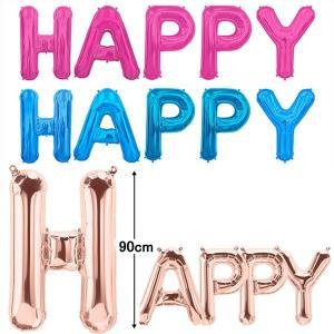 90cmアルファベットバルーン 「HAPPY」セット/メール便可|event-ya