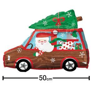 クリスマス装飾風船 サンタホリデーワゴン W50cm/バルーン 飾り デコレーション/メール便可|event-ya