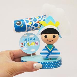 子供の日装飾 わくわくこいのぼりPOP H13cm event-ya