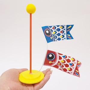 子供の日装飾 鯉のぼりスタンド H20cm event-ya