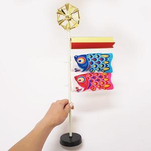 子供の日装飾 ミニ鯉のぼりスタンド event-ya