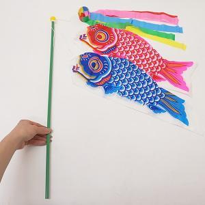 子供の日装飾 ミニ鯉のぼりセット event-ya