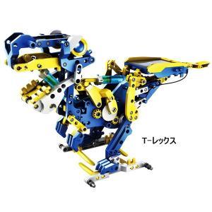 ロボット工作キット ビルドロイド/動画|event-ya