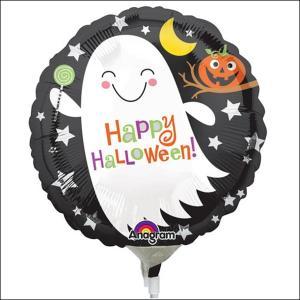 装飾用ハロウィンスティック風船 ゴーストウィズキャンディー/ フォトプロップス|event-ya