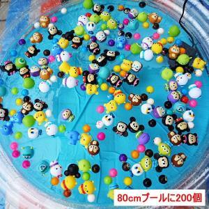 簡単スタートキット ディズニーキュート人形・立体フェイス・スーパーボールすくい大会セット 200個/動画有|event-ya