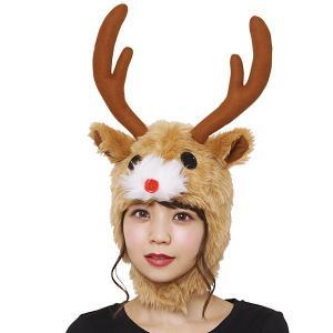 クリスマスかぶりもの もふもふトナカイ ボタンの目と鼻|event-ya