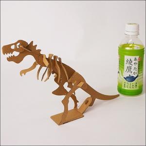 ペーパークラフト ダンボール工作 恐竜 ティラノサウルス( 10個) [動画有]|event-ya
