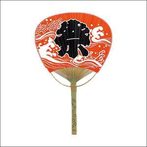 竹骨祭り団扇[うちわ](50本) 赤|event-ya
