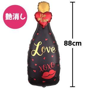 ラブ風船 Be Mine シャンパン H88cm/メール便5枚まで可|event-ya