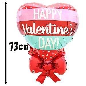 バレンタイン風船 ハートブーケ H73cm/メール便5枚まで可|event-ya