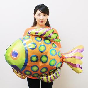 夏の装飾風船 トロピカルフィッシュ 84cm/メール便可|event-ya
