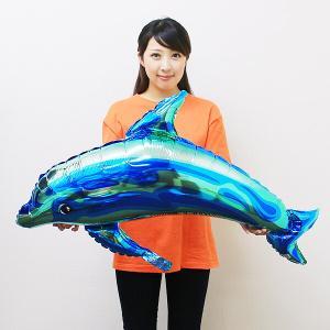 夏の装飾風船 ブルードルフィン[イルカ] 84cm/メール便可|event-ya
