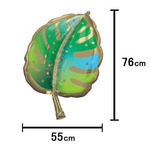 夏の装飾風船 南国の葉っぱ H76cm|event-ya