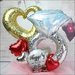 / 結婚お祝い 卓上バルーンギフト ダイヤモンドリング(メッセージカード付) [動画有]|event-ya