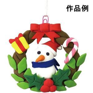 クリスマス手作り工作キット 粘土で作るクリスマスリース 10個|event-ya