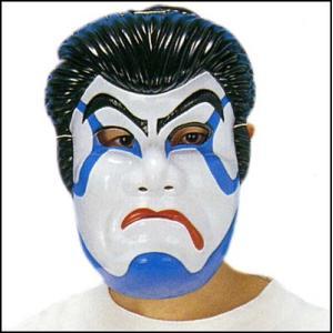 歌舞伎・カブキお面 青  / マスク・かぶりもの・仮面|event-ya
