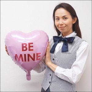 バレンタイン風船 カラフルキャンディハート ピンク BE MINE / バルーン|event-ya