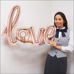 ブライダル装飾風船 文字バルーン「love」ラブスクリプト ピンクゴールド/メール便可|event-ya