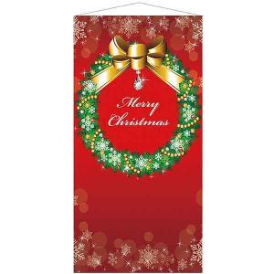クリスマス装飾 ハーフタペストリーメリークリスマス 赤 H90×W60cm|event-ya