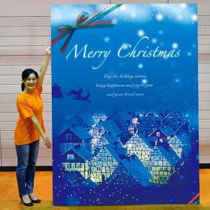 クリスマス装飾 クリスマスバックスクリーンシート H240cm×W175cm ホーリーナイト|event-ya