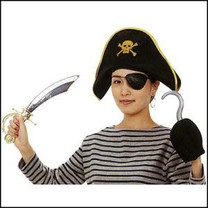 イベントコスチューム 変身 海賊セット|event-ya