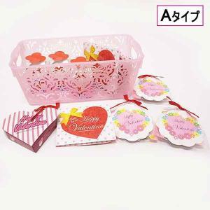 バレンタインプレゼント義理チョコ色々10個バスケット付き【軽減税率対象商品】 event-ya