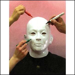 [商品日焼けのため特価]ラテックスかぶりもの 寄せ書きマスク|event-ya