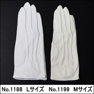 白手袋(一双)|event-ya