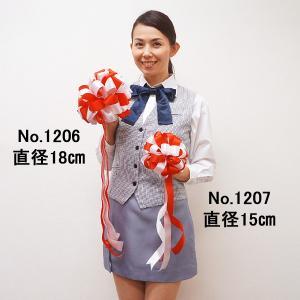 丸リボン花 直径18cm [式典 催事 行事 テープカット]|event-ya