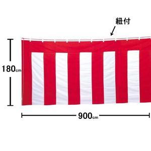 紅白幕 紅白紐付A 綿 180cm×900cm 【式典・催事・行事・イベント】|event-ya