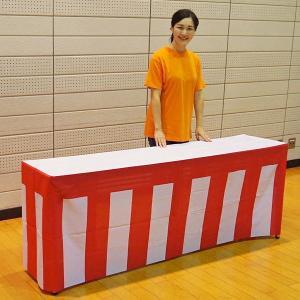 会議テーブル用 すっぽり被せる紅白幕テーブルクロス H70×W180cm/動画有|event-ya