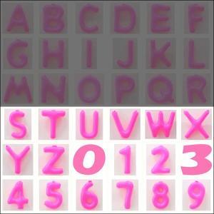 英語(英字)POPバルーン 桃 [S〜Z・0〜9からお選び下さい](※A〜Rは別ページ) / アルファベット バルーン 風船  [動画有]|event-ya
