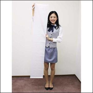 くす玉たれ幕 27cm×150cm(直径45cmくす玉専用)|event-ya